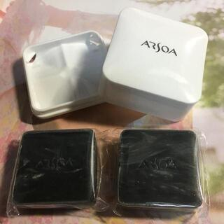 ARSOA - アルソア クイーンシルバー 20g2個  ケース 1個