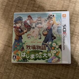 ニンテンドー3DS(ニンテンドー3DS)の牧場物語 はじまりの大地 3DS(携帯用ゲームソフト)
