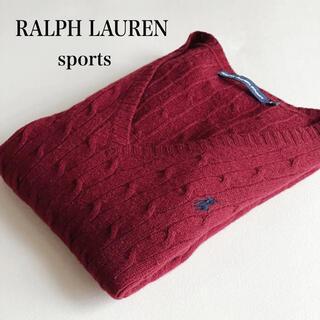 POLO RALPH LAUREN - RALPH LAUREN sportsラルフローレン スポーツVネック セーター