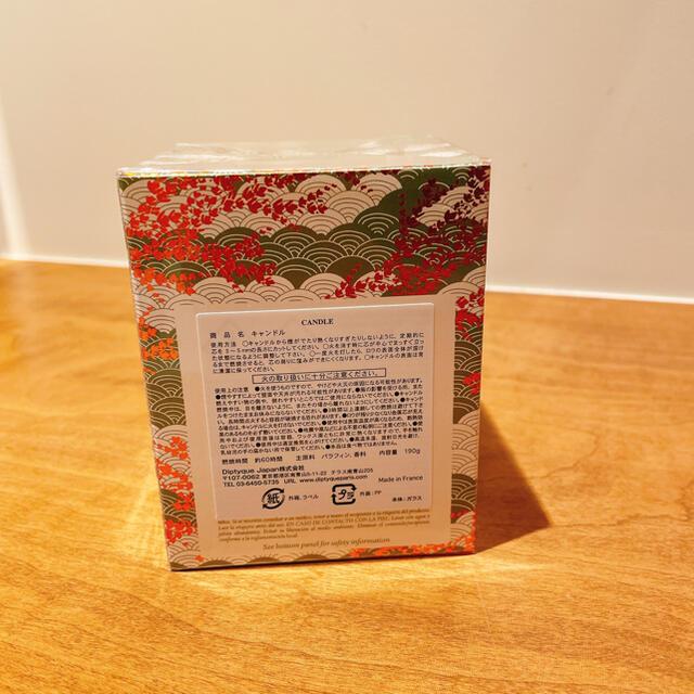 diptyque(ディプティック)の【新品】ディプティック 東京キャンドル diptyque  tokyo コスメ/美容のリラクゼーション(キャンドル)の商品写真