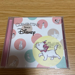 Disney - クレモンティーヌ・シングス・ディズニー