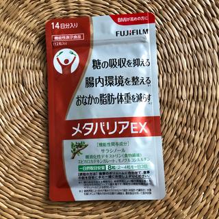 フジフイルム(富士フイルム)の富士フイルム メタバリアEX 112粒 14日分  (ダイエット食品)
