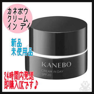 Kanebo - KANEBO カネボウ クリーム イン デイ