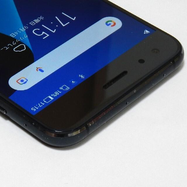 ASUS(エイスース)のSIMフリー ASUS Zenfone4 Pro 128GB スマホ/家電/カメラのスマートフォン/携帯電話(スマートフォン本体)の商品写真