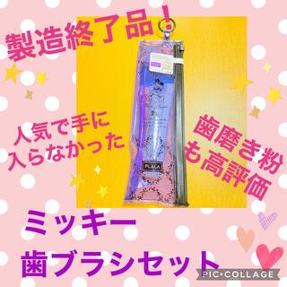 ディズニー(Disney)のミッキーマウス歯ブラシセット【製造終了品】ジャスミン(歯ブラシ/デンタルフロス)