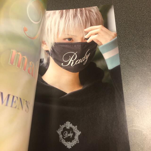 Rady(レディー)の♡rady♡まふまふコラボカタログ♡レア♡ エンタメ/ホビーの雑誌(ファッション)の商品写真