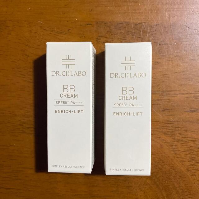 Dr.Ci Labo(ドクターシーラボ)のDr.ci-labo  BBクリーム7g✖️2 コスメ/美容のベースメイク/化粧品(BBクリーム)の商品写真