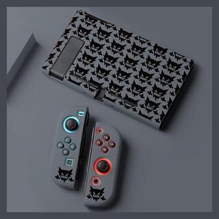 Nintendo Switch - スイッチ Switch 保護 ソフトカバー ポケモン ゲンガー