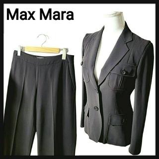 マックスマーラ(Max Mara)の【美品・白タグ】Max Mara マックスマーラ セットアップ パンツ スーツ(スーツ)