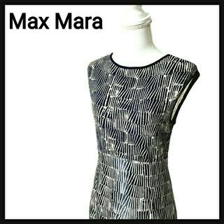 マックスマーラ(Max Mara)の【白タグ・高級】Max Mara マックスマーラ 膝丈 ワンピース イタリア製(ひざ丈ワンピース)
