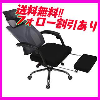 【リクライニングでリラックス✨】オフィスチェア 人体高額による負担軽減‼️(ハイバックチェア)