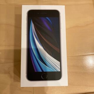 アイフォーン(iPhone)のiPhone SE 空箱(その他)