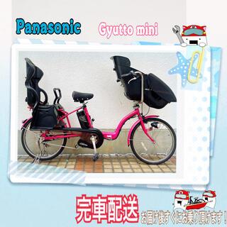 Panasonic - 子供乗せ電動自転車 Panasonic Gyutto MINI ピンク20インチ