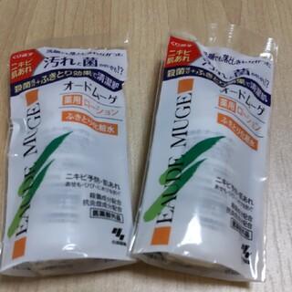 小林製薬 - オードムーゲふきとり化粧水