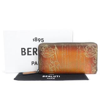 ベルルッティ(Berluti)のBerluti ITAUBA長財布 カリグラフィ レザー ゴールデン Z0146(長財布)