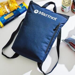 マーモット(MARMOT)の新品‼️marmot マーモット ポケット付き2WAY保冷バックパック トート(バッグパック/リュック)