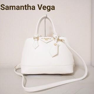 Samantha Vega - 美品 サマンサヴェガ レディアゼル ビジュー付き ハンドバッグ ホワイト 白