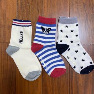 petit main - 【新品】靴下3足セット プティマイン 13-15センチ ソックス