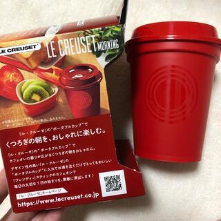 ルクルーゼ(LE CREUSET)の【未使用 】Blendy stick ポータブルカップ(グラス/カップ)