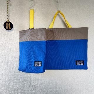 グレー/オリエンタルブルー×イエロー レッスンバッグ 上履き入れ(バッグ/レッスンバッグ)