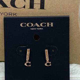 コーチ(COACH)の【新品1】コーチ レディース 91446 ローズゴールド ピアス(ピアス)