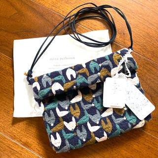 ミナペルホネン(mina perhonen)のミナペルホネン repo financier bag(ショルダーバッグ)