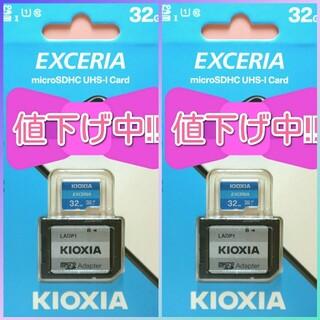 トウシバ(東芝)の【アダプタ付】2枚 キオクシア 東芝 microSDカード SDカード 32GB(その他)