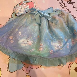 しまむら - シナモロール スカート