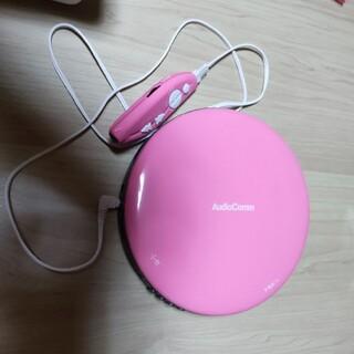 オームデンキ(オーム電機)のポータブルCDプレーヤー  ピンク色 取扱説明書付(ポータブルプレーヤー)