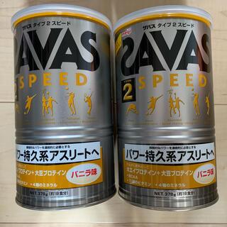 ザバス(SAVAS)のザバス(SAVAS) プロテイン タイプ2スピード バニラ味 (プロテイン)