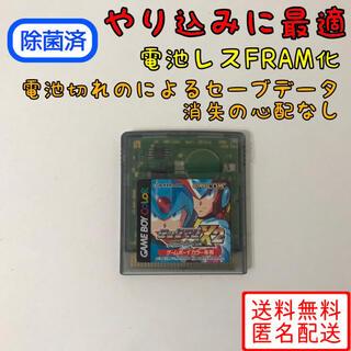 ゲームボーイ(ゲームボーイ)のロックマン X2 ソウルイレイザー 【ソフトのみ】 GB ロックマン 電池レス(家庭用ゲームソフト)