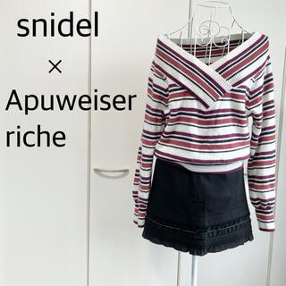 スナイデル(snidel)の【バラ売りOK♪】snidel×Apuweiser-riche コーデセット(セット/コーデ)