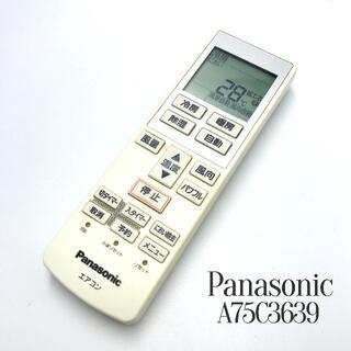 パナソニック(Panasonic)のPanasonic パナソニック エアコン A75C3639 リモコン(その他)