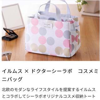 Cosme Kitchen - 新品未開封★イルムス×シーラボ コスメバッグ