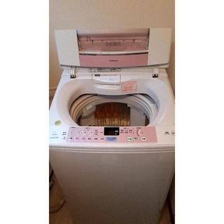 激安!美品!大阪市内配送無料日立ビートウォッシュ8kg乾燥機付き大容量自動洗濯機