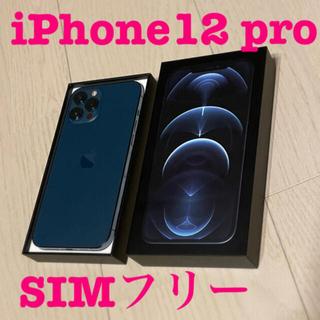 アップル(Apple)のiPhone 12 Pro SIMフリー(スマートフォン本体)