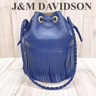 J&M DAVIDSON - ジェイアンドエムデヴィッドソン ショルダーバッグ カーニバル ネイビー
