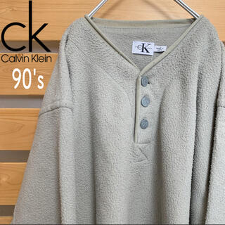 カルバンクライン(Calvin Klein)の90's カルバンクライン ボアフリース プルオーバー ハーフボタン ペルー製 (スウェット)