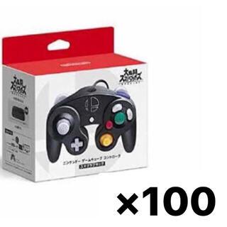 ニンテンドウ(任天堂)の任天堂Switch スマブラブラック  ゲームキューブコントローラー×100個 (その他)
