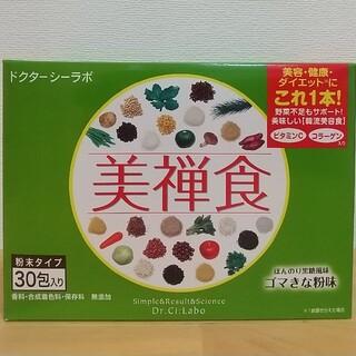 Dr.Ci Labo - 【新品】美禅食 ゴマきな粉味 30包 ドクターシーラボ
