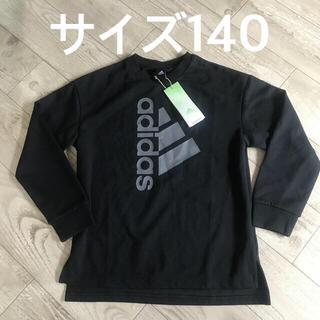 adidas - サイズ140  長袖