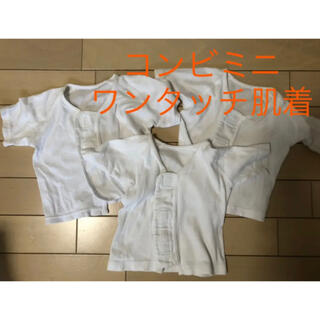 コンビミニ(Combi mini)のコンビミニ ワンタッチ 肌着 短肌着 セット(肌着/下着)
