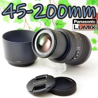 Panasonic - ✨ド迫力望遠ズーム✨PEN・LUMIXシリーズ用✨45-200mm望遠レンズ