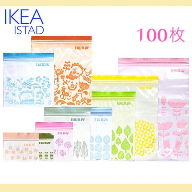 IKEA(イケア)のIKEA イケア ジップロック 100枚 / ISTAD / フリーザーバッグ インテリア/住まい/日用品のキッチン/食器(収納/キッチン雑貨)の商品写真