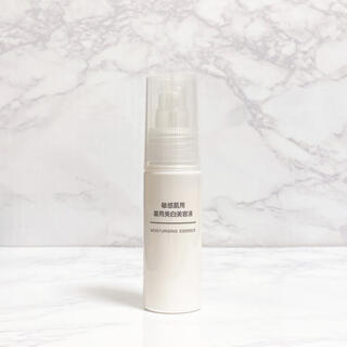 MUJI (無印良品) - 無印良品 敏感肌用 薬用美白美容液 50ml