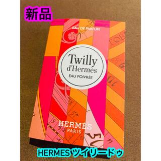 Hermes - 新品 ツイリー ドゥ エルメス<Twilly d'Hermes> 2ml