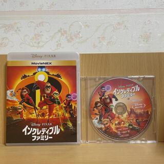 Disney - 【新品・未再生】インクレディブルファミリー☆ブルーレイ&ボーナスディスク