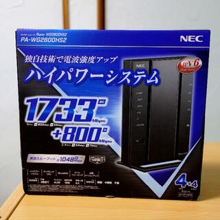 エヌイーシー(NEC)のAterm WG2600HS2 PA-WG2600HS2(PC周辺機器)