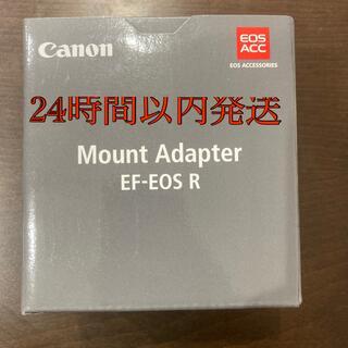 Canon - Canon マウントアダプター EF-EOS R EOSR対応 EF-EOSR