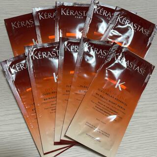 ケラスターゼ(KERASTASE)のケラスターゼ DP オレオ リラックス マジック ナイト セラム 10枚セット(オイル/美容液)
